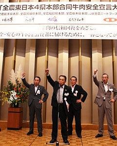 $乖離のぶろぐ(*´∀`)東日本は買うな!それが核汚染を減らします