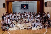 長津田空手クラブのブログ-集合写真