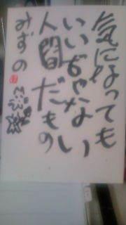 水野健の宅建・合格魂!養成ブログ-20111017125124.jpg