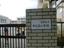 縄☆レンジャーランド-CIMG1641.JPG