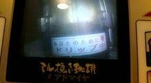 motozukinchanさんのブログ-20111017130232.jpg