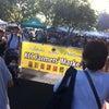 「KCC FarmersMarket」@ KCCの画像