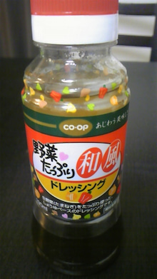 チチカカさんのブログ-DVC00076.jpg