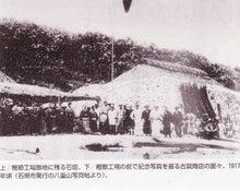 $日本人の進路-記念写真