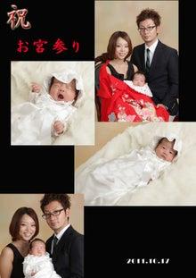 hiroのブログ-2011.10.17お宮参り