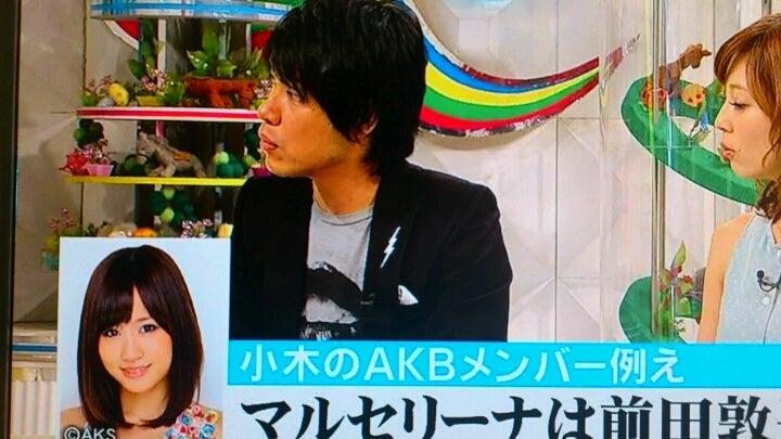 うまプロ 秋華賞大討論会レポ 10...