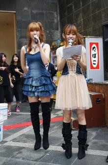 MINAKO's blog-mc1