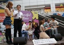 MINAKO's blog-radio2