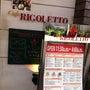 Cafe RIGOR…