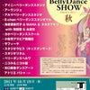 Anasia ★ジャパン ベリーダンスショーチャリティー2011★の画像