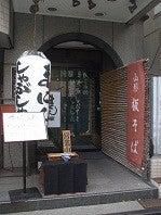 湘南ダック ~神奈川・東京 ランチグルメ~