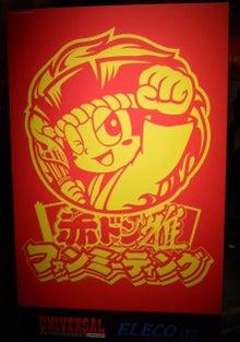 侍~samurai~777ブログ