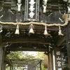 善峯寺に行ってきました 西山三山の画像