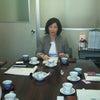 司法書士事務所へ訪問の画像