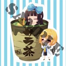 $萌えCanちぇんじ!公式ブログ