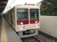 -shinkeisei8000