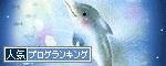 楽しみながらパステルアート★あなたも描ける癒しと和み絵簡単講座 in 倉敷-burogumurairukabana-