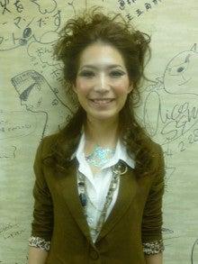 メイクアップアーティスト野田エミリーE-Makeさんのブログ
