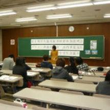 第5期学生議員秘書研…