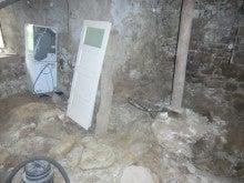布ナプキンとエコ洗剤の「えころじ庵」-秘密の地下室