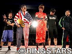 女子プロレス専門誌『RINGSTARS』-ユニオン10・19新宿
