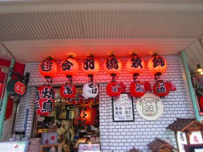 $勝手に☆とやまの定住コンシェルジュのBlog