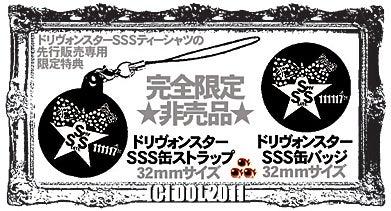 眼球古(メダマコ)333【 めзめ】の★ピグプリケっ★since20100707-3c