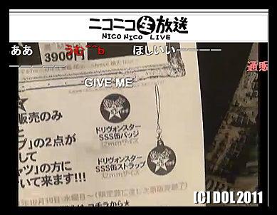 眼球古(メダマコ)333【 めзめ】の★ピグプリケっ★since20100707-3q9
