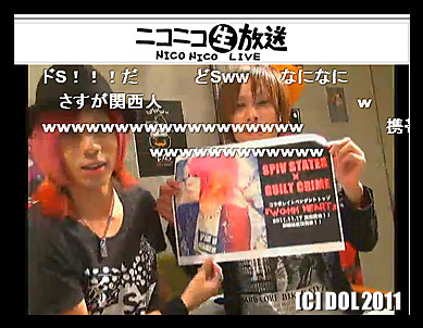 眼球古(メダマコ)333【 めзめ】の★ピグプリケっ★since20100707-3q12