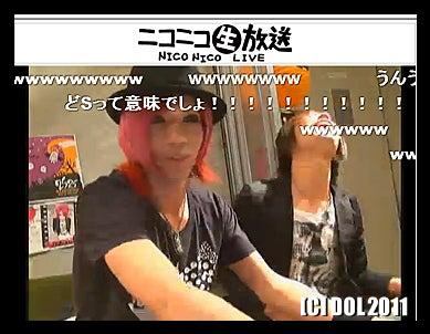 眼球古(メダマコ)333【 めзめ】の★ピグプリケっ★since20100707-3q11