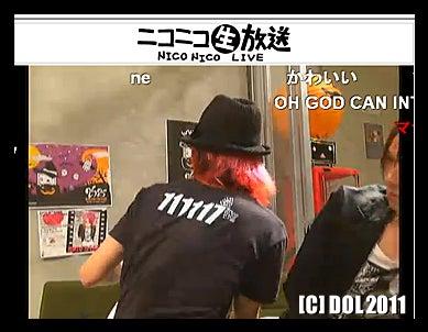 眼球古(メダマコ)333【 めзめ】の★ピグプリケっ★since20100707-3q8