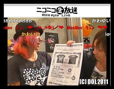 眼球古(メダマコ)333【 めзめ】の★ピグプリケっ★since20100707-3q7