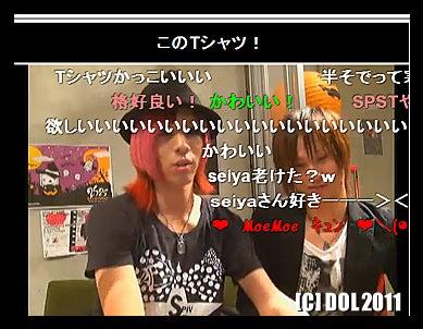 眼球古(メダマコ)333【 めзめ】の★ピグプリケっ★since20100707-3q4