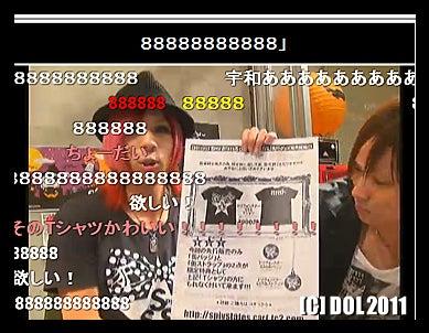 眼球古(メダマコ)333【 めзめ】の★ピグプリケっ★since20100707-3q6