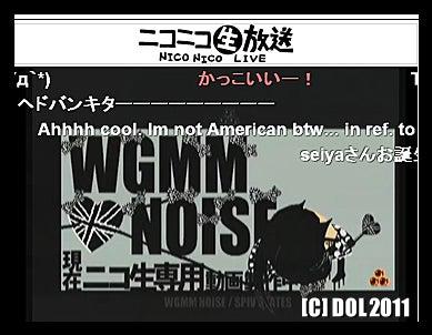 眼球古(メダマコ)333【 めзめ】の★ピグプリケっ★since20100707-3q16