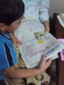 少子化時代の子育てとキャリア教育-DVC00208.jpg