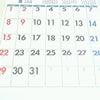 復興支援カレンダー、入荷しましたの画像