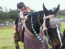 馬とあゆむSOMAのブログ-NEC_1569.jpg