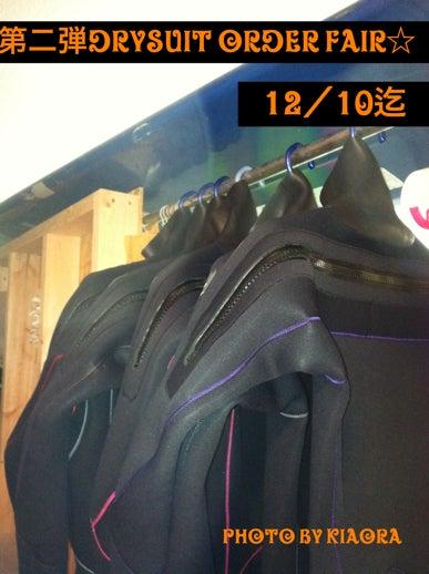 東京発~手ぶらで誰でも1からサーフィン!キィオラ サーフスクール&アドベンチャー ブログ-EC20111020190657.jpeg
