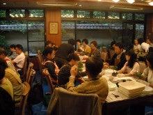 ニコグサの教室日記-盆栽教室 20111015