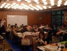 ニコグサの教室日記-盆栽教室 20111015b