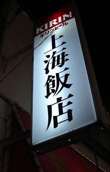 便利屋なんでもねっとのなんでもブログ-yokohama18