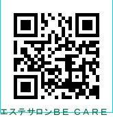 $BEの手作り石鹸-BECARE QR