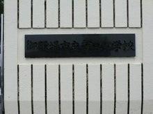 縄☆レンジャーランド-CIMG1651.JPG