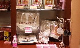 マタニティママと赤ちゃんの大事な時期をオシャレにメッセージ♪マタニティのシンボルマークBABY in ME公式ブログ-和み新丸ビル店コーナーアップ