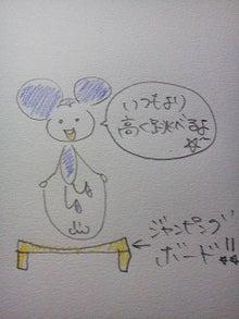 縄☆レンジャーランド-PH_532.jpg