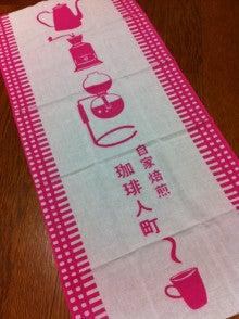 手塩にかけた良い塩梅のブログ~SALT IN MY LIFE!!~