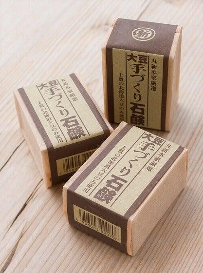 世界一の醤油をつくりたい 湯浅醤油有限会社 社長 新古敏朗のブログ-大豆石けん