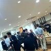 八海山の新東京営業所お披露目パーティーへの画像