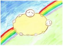 $逗子葉山鎌倉・青空自主保育 生きる力のある子どもを育てる 自然育児・足育・親育て日記